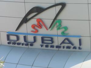 @ Lise Giguère - Dubaï