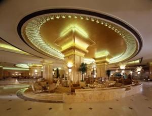 Le Al Majlis où je me suis relaxée.