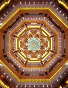 Le grand Atrium
