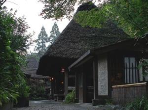 Wasurenosato Gajoen : Une parenthèse hors du temps dans un Japon authentique
