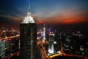 Park Hyatt Shangai